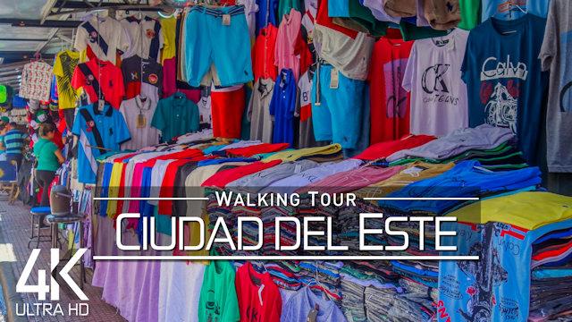 【4K 60fps】VIRTUAL WALKING TOUR: «Ciudad del Este - Paraguay 2021» | Street Sounds 2160p TV