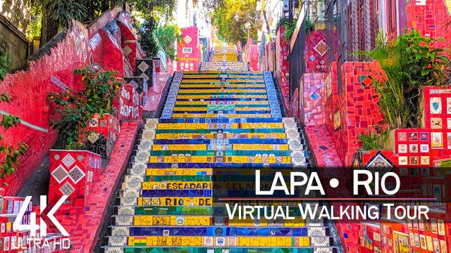 【4K 60fps】VIRTUAL WALKING TOUR: «LAPA Rio de Janeiro - Brazil 2021» | Original Sounds UltraHD