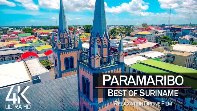 【4K】2 HOUR DRONE FILM: «This is Paramaribo» | Suriname | Reggae Music