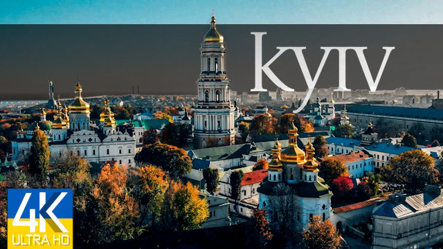 【4K】¾ HOUR DRONE FILM: «This is Kyiv» | Ukraine | Chillout Music