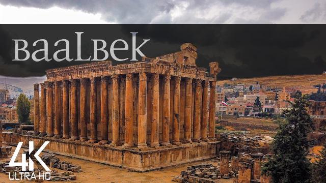【4K】SIGHTSEEING: «Temple of Bacchus & Jupiter - Baalbek» Lebanon 2021 | Ultra HD Travel Video
