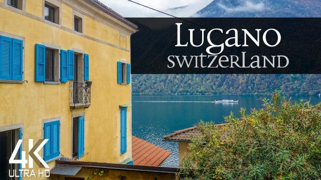 【4K】¼ HOUR DRONE FILM: «Lake Lugano & Gandria» | Ultra HD | Relaxation Music