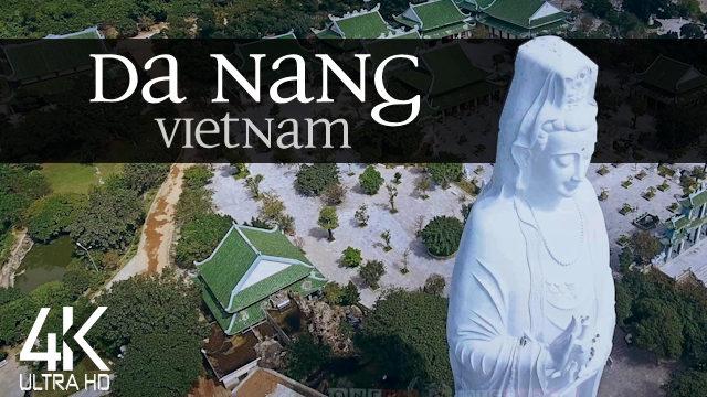 【4K】1 HOUR DRONE FILM: «Da Nang - Vietnam» | Ultra HD | Relaxation Music