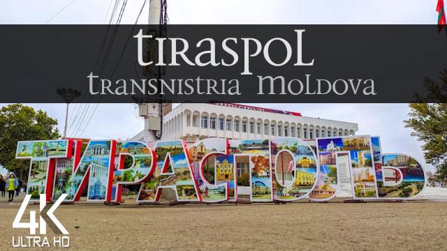 【4K】VIRTUAL WALKING TOUR: «Tiraspol - Moldova 2021» | ORIGINAL SOUNDS | NO COMMENT UHD ASMR