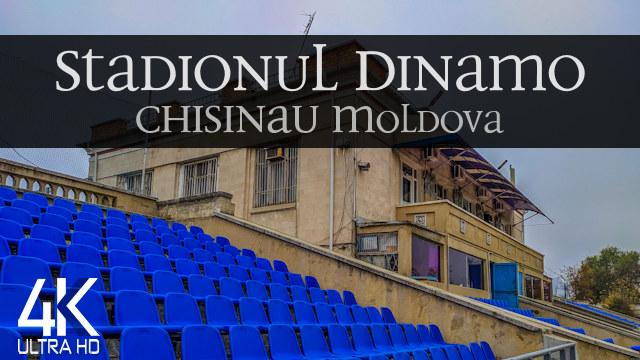 【4K】Stadionul Dinamo from Above | CHISINAU - MOLDOVA 2021 | Cinematic Wolf Aerial™ Drone Film
