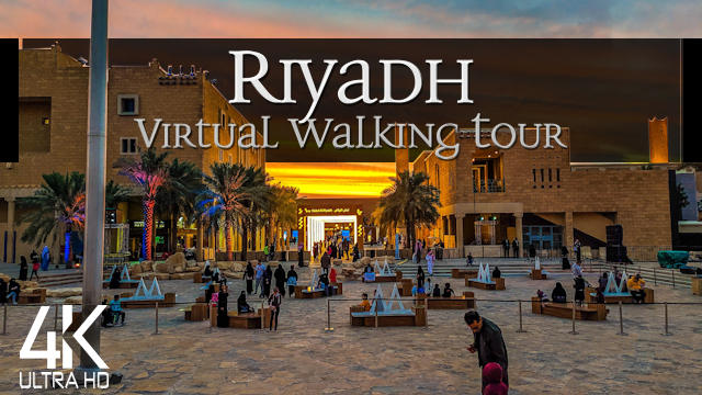 【4K】VIRTUAL WALKING TOUR: «Riyadh - Saudi Arabia 2021»   ORIGINAL SOUNDS   NO COMMENT ASMR