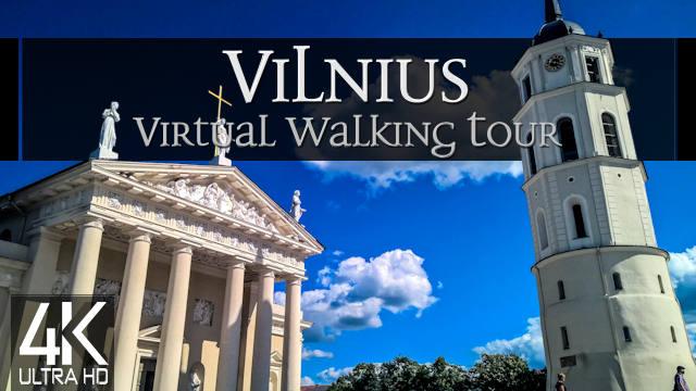 【4K 60fps】VIRTUAL WALKING TOUR: «Vilnius - Lithuania 2021»   ORIGINAL SOUNDS   NO COMMENT ASMR