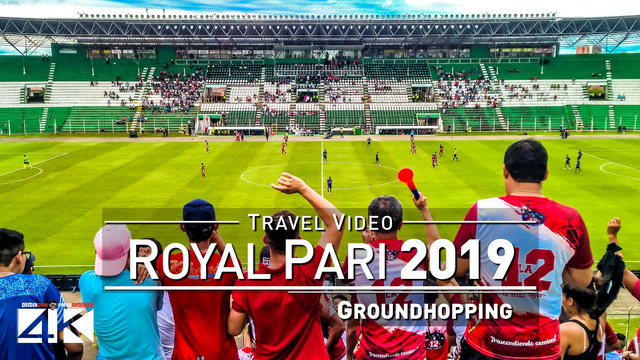 【4K】Groundhopping Footage | ROYAL PARI x WILSTERMANN 2x3 ..:: Estadio Ramon Tahuichi Bolivia 2019