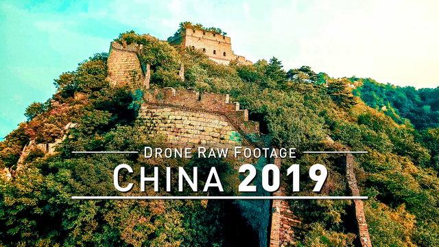 【4K】Drone RAW Footage | CHINA 2019 ..:: Great Wall :: Mutianyu :: Jinshanling | UltraHD Stock Video