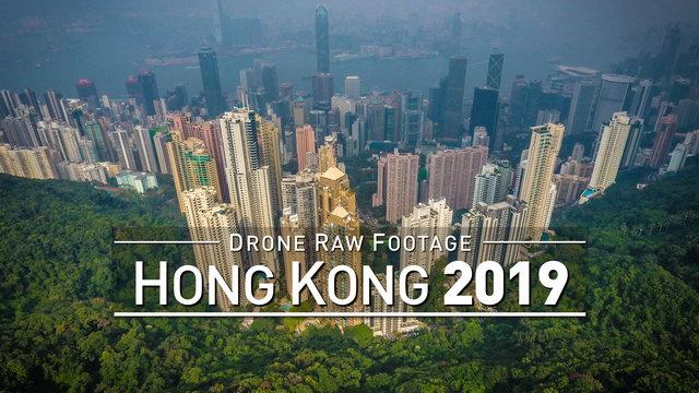 【4K】Drone RAW Footage | HONG KONG 2019 | UltraHD Stock Video