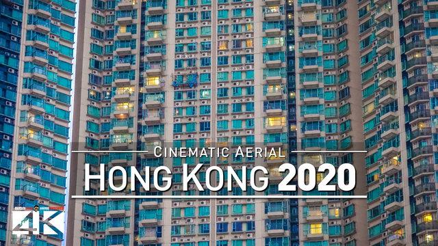 4K Drone Footage HONG KONG [DJI Phantom 4] | 18