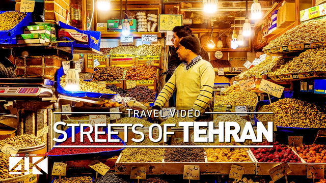 【4K】Footage | Street Scenes Of TEHRAN 2019 ..:: The Capital Of Iran *TRAVEL VIDEO* تهران ایران