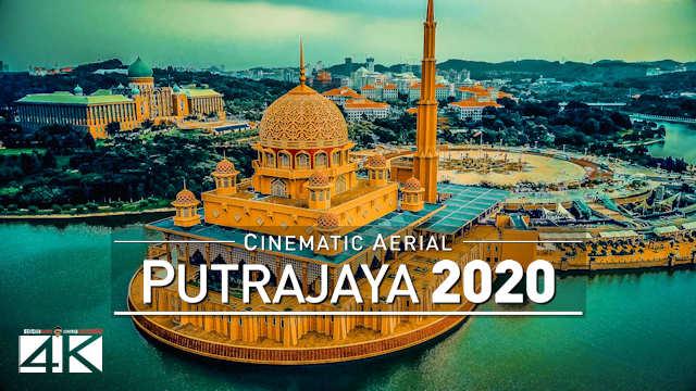 【4K】Drone Footage | Putrajaya - MALAYSIA 2019 ..:: Incredible Putra Mosque | Truly Asia Kuala Lumpur