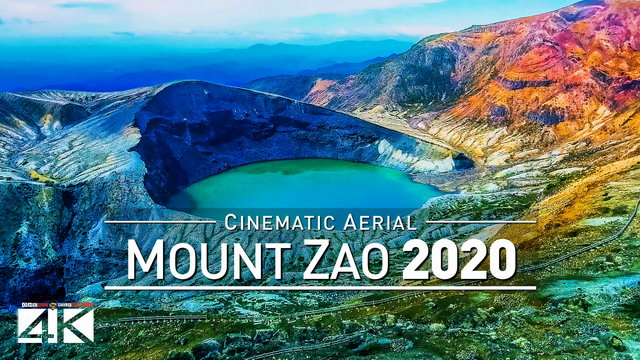 【4K】Drone Footage | Mount Zaō - Active Volcano in Japan ..:: Cinematic Aerial Film | 蔵王山 Zao 2019 日本