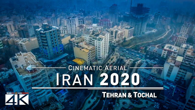 【4K】Drone Footage | IRAN by Drone - Tehran & Tochal 2019 ..:: Cinematic Aerial Film | Birds View | 292