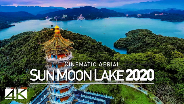 【4K】Drone Footage | Sun Moon Lake - Beautiful Taiwan 2019 ..:: Cinematic Aerial Film | 日月潭 台湾
