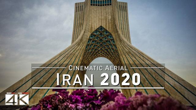 4K Drone Footage IRAN [DJI Phantom 4]