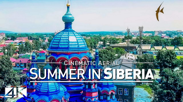 【4K】Drone Footage | Irkutsk & Ulan-Ude - Siberia is Russia 2019 .: Cinematic Aerial | Россия Иркутск