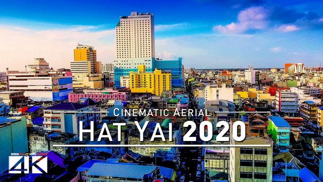 【4K】Drone Footage | Hat Yai - Southern Thailand 2019 ..:: Cinematic Aerial Film | หาดใหญ่, ประเทศไทย