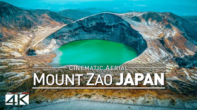 4K Drone Footage MOUNT ZAO VOLCANO (Japan)