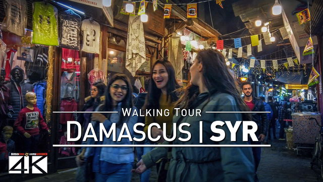 【4K】Footage | Walking Through Damascus - SYRIA 2020 | Capital City Tour Guide | Street Scenes UNCUT