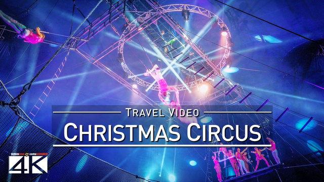 【4K】Footage | Christmas Circus Heilbronn - GERMANY 2020 | Heilbronner Weihnachtszirkus | 70 Minuten