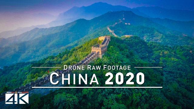 【4K】Drone RAW Footage | This is the GREAT WALL CHINA 2020 | Mutianyu Jinshanling UltraHD Stock Video