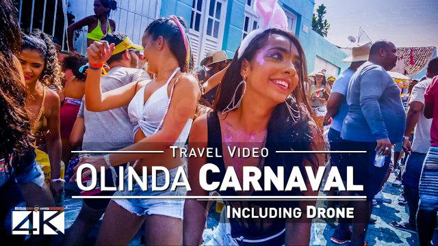 【4K】Carnaval de Olinda 2020 - Pernambuco, BRASIL | UltraHD Travel & Drone Video