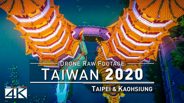 【4K】Drone RAW Footage | This is TAIWAN 2020 | Capital City Taipei | Kaohsiung | UltraHD Stock Video