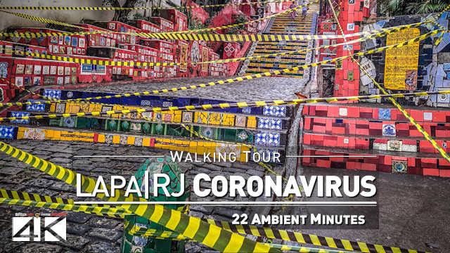 【4K】Virtual Walking Tour | Lapa / Centro Rio de Janeiro Daytime | Ghost City Corona Virus 2020-03-21