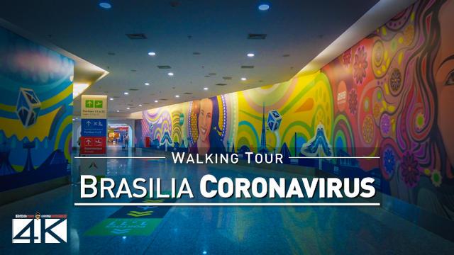 【4K】Current Situation at Brasilia International Airport (Corona Virus)   2020-03-20   UltraHD Video
