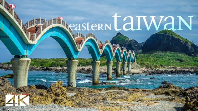 【4K】The Nature of Eastern Taiwan from Above - TAIWAN 2020 | Cinematic Wolf Aerial™ Drone Film
