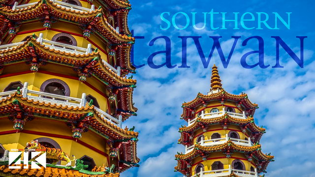 【4K】The Nature of Southern Taiwan from Above - TAIWAN 2020 | Cinematic Wolf Aerial™ Drone Film
