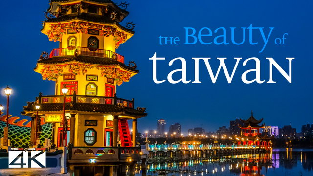 【4K】The Beauty of Taiwan 2020 | 台灣 Cinematic Wolf Aerial™ Drone Film