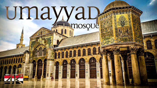 【4K】The Great Mosque of Damascus - SYRIA 2020 | Umayyad Mosque الجامع الأموي‎