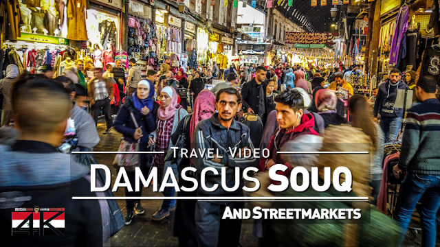 【4K】Virtual Walking Tour | Damascus - SYRIA 2020 | Al-Hamidiyah Souq Market with Street Sounds دمشق