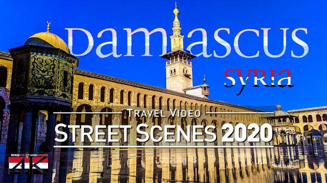 【4K】Virtual Walking Tour | Damascus - SYRIA 2020 | City Street Scenes UltraHD Travel Video دمشق