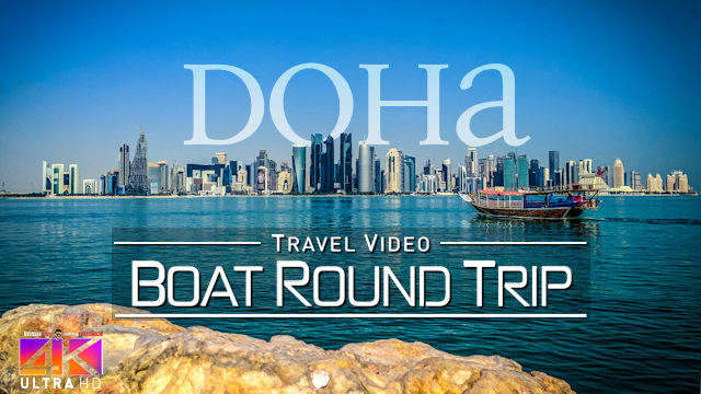 【4K】Sunshine Boat Round Trip facing the Skyline of Doha (Qatar)‎ 2020 | UltraHD Travel Video