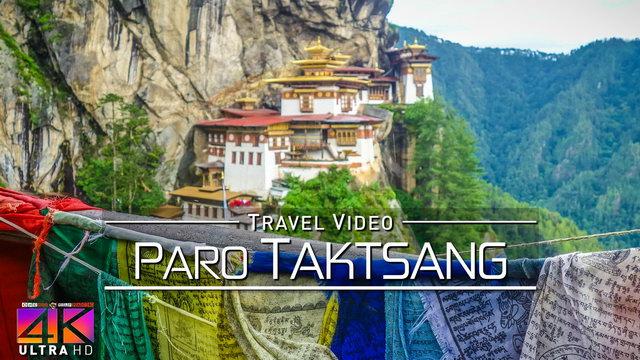 【4K】Virtual Walking Tour | Visiting Paro Taktsang (Tigers Nest Bhutan) | 2020 | UltraHD Travel Video