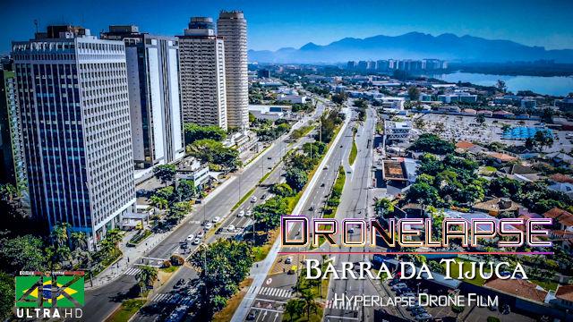 【4K】DRONELAPSE FILM: «Barra da Tijuca (Rio)» Brazil 2020 | Ultra HD