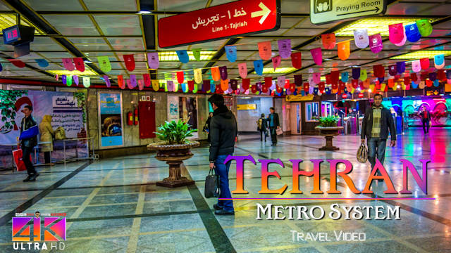 【4K】SIGHTSEEING: «Tehran Metro» Iran 2020 | Ultra HD Travel Video