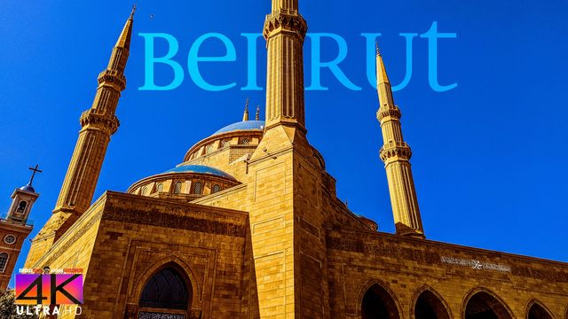 【4K】VIRTUAL WALKING TOUR: «Beirut - Capital of Lebanon 2020» Ultra HD | City Sounds