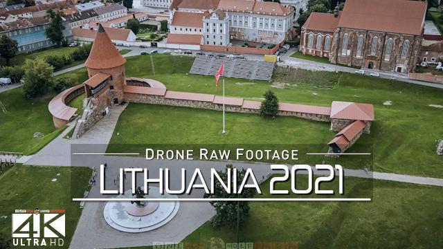 【4K】Drone RAW Footage | This is LITHUANIA 2021 | Vilnius Kaunas Klaipeda | UltraHD Stock Video