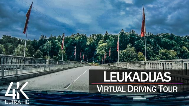 【4K 60fps】¼ HOUR RELAXATION FILM: «Driving in Central Latvia» Ultra HD (for 2160p Ambient TV)