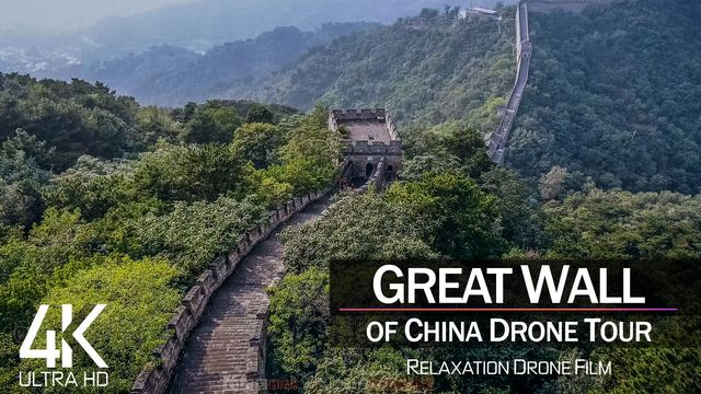 【4K】¼ HOUR DRONE FILM: «The Great Wall of China» | Ultra HD | Chillout (2160p Ambient UHD TV)