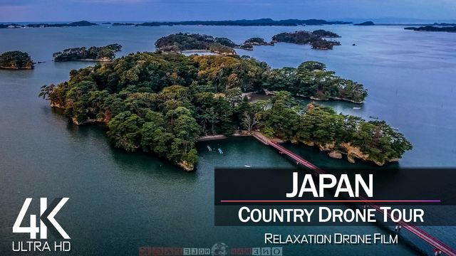 【4K】1 ¼ HOUR DRONE FILM: «Japan» | Ultra HD | Chillout Music (for 2160p Ambient UHD TV)