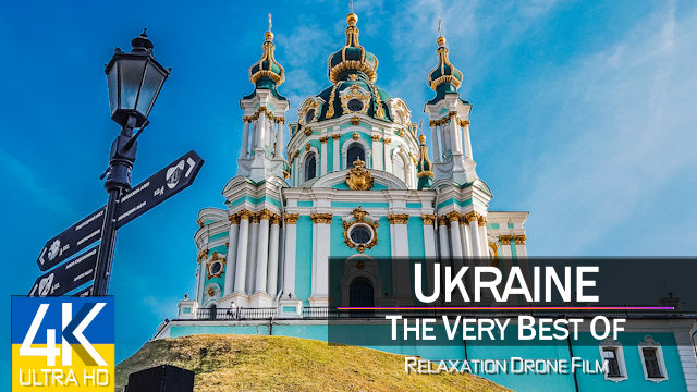 【4K】¼ HOUR DRONE FILM: «The Beauty of Ukraine 2021» | Ultra HD | Chillout Music (Ambient TV)