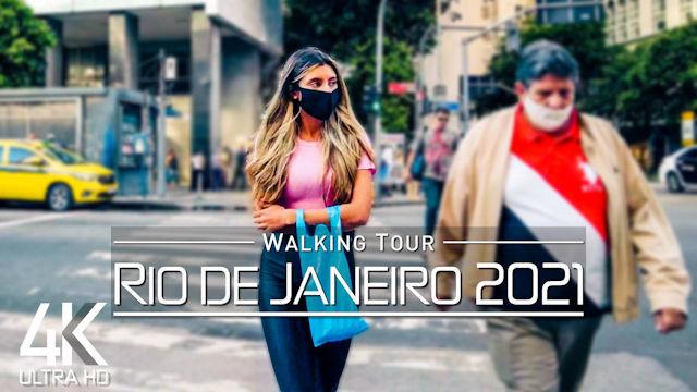 【4K 60fps】VIRTUAL WALKING TOUR: «Downtown Rio de Janeiro - Brazil 2021» | Binaural Sound 05/2021
