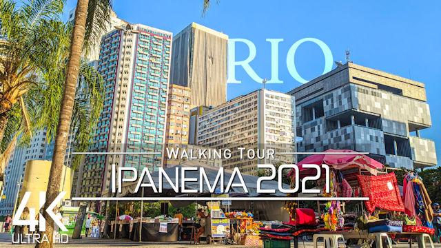 【4K 60fps】VIRTUAL WALKING TOUR: «Rio de Janeiro - Centro | Copacabana | Ipanema 21» | Binaural