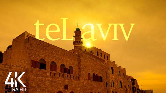 【4K】Tel Aviv from Above | Jaffa ISRAEL 2021 | Cinematic Wolf Aerial™ Drone Film